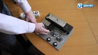 Размагничивание магнитного замка. СТМ12.(Демонстрация работы схемы размагничивания магнитного замка контроллером СТМ12. http://www.dacsys.ru/ Оборудование:..., 2013-03-04T18:22:08.000Z)