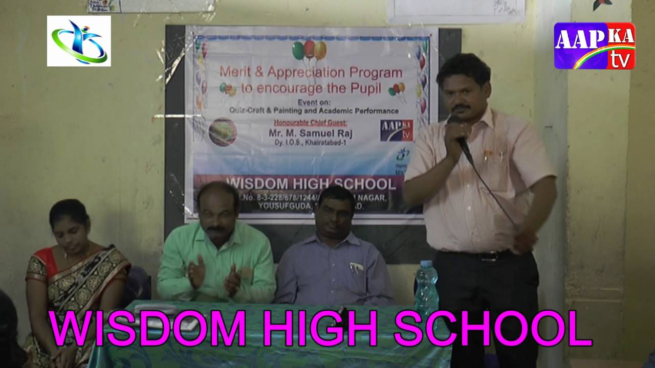 AAPKA TV SCHOOLS INFO MEDIA -WISDOM HIGH SCHOOL - YouTube