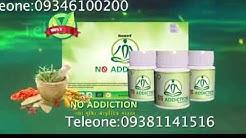 Teleone No Addiction Telugu