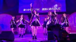 8月8日はエイトの日2018夏だ!エイトだ!ピッと祭り 「Must be now」 (NMB48)、横山結衣センター 出演メンバー #AKB48 #チーム8 #横山結衣(青森県代表) #谷川聖( ...