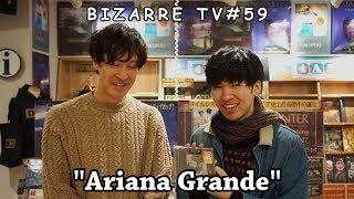 """""""BIZARRE TV"""" - 三船と岡田 - 『 Ariana Grande 』#59"""