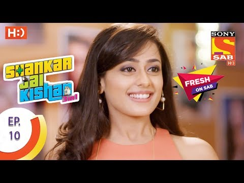Shankar Jai Kishan 3 In 1 - शंकर जय किशन 3 In 1 - Ep 10 - 21st August, 2017