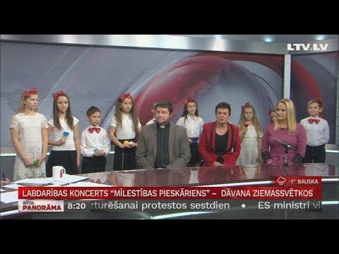 Labdarības koncerts ''Mīlestības pieskāriens'' - dāvana Ziemassvētkos
