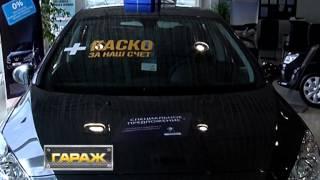Ford и Peugeot - выгодные условия покупки в Авто Премиум Тверь