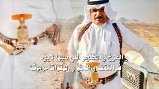 #شيلة || الشاص #كلمات : علي بن منصور آل مطلق آداء : خالد بن خنز