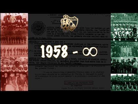Ultras Askary Rabat 2005 : 1958 - ∞