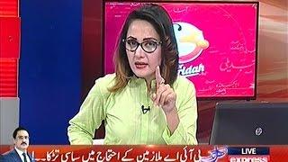 G for Gharida Farooqi - 4 February 2016