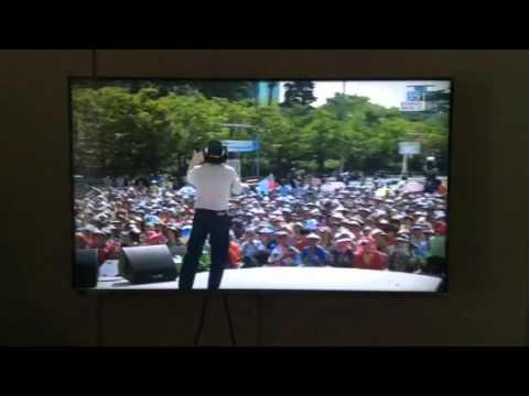 KBS Television - Korea