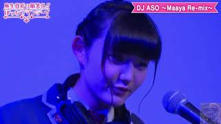 さくら学院 Sakura Gakuin - DJ ASO ~Maaya Uki Uki Midnight Re-Mix~