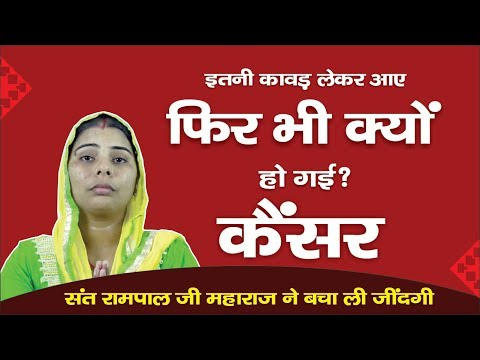 Ep-1125 |  Rekha Najafgarh Delhi Interview | Sant Rampal Ji | Real Story Fact & Proof