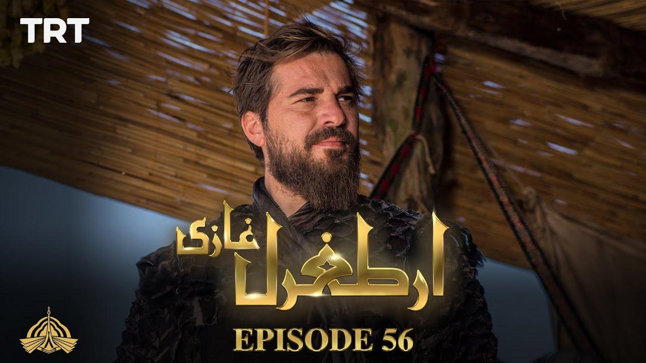 Ertugrul Ghazi Urdu - S01E56