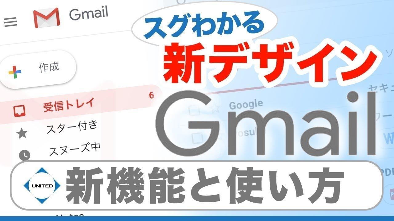 メール g
