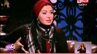 بالفيديو..  صابرين: 'كان نفسي أبقى أم وعندي دستة عيال'