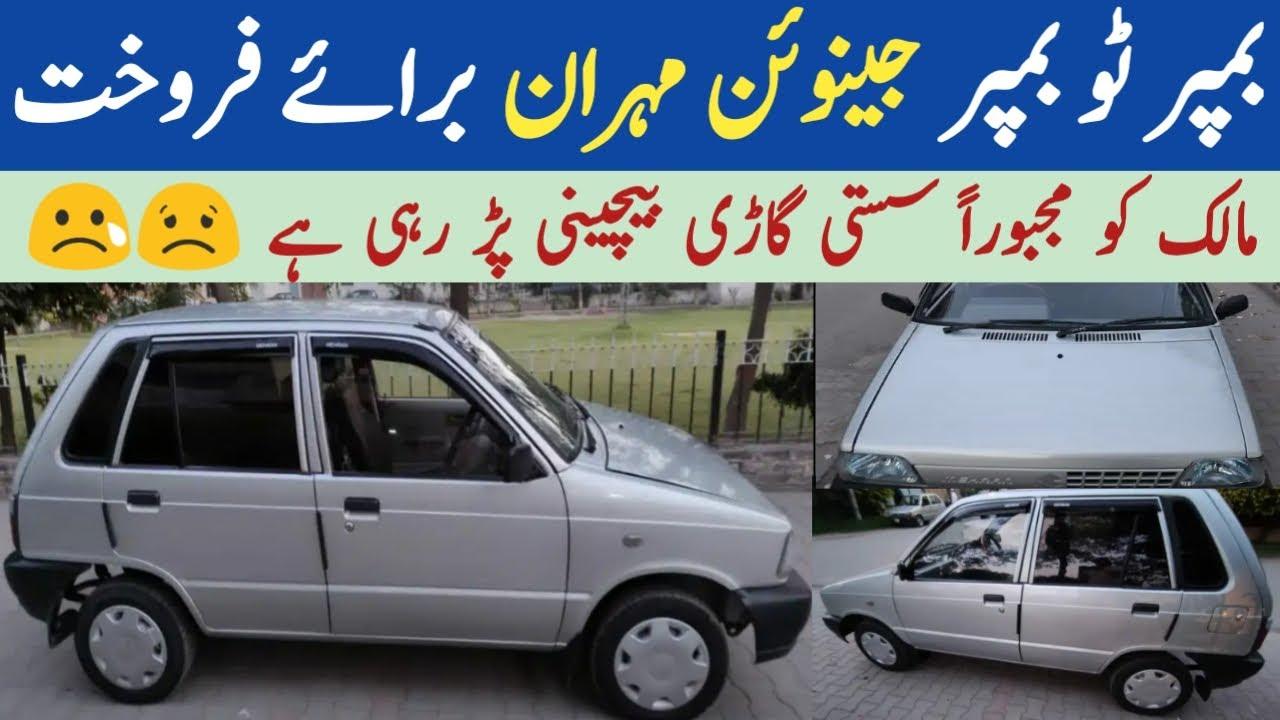 Suzuki Mehran VXR for sale | Mehran Car For Sale | Euro 2 Mehran For Sale | Genuine Mehran For Sale