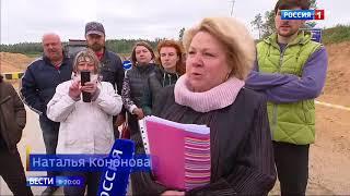 видео Аренда автобуса в Голицыно