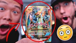 MOST INSANE PULL EVER!!!! *CRAZIEST POKEMON CARD CHALLENGE* (FULL ART MEGA CHARIZARD)
