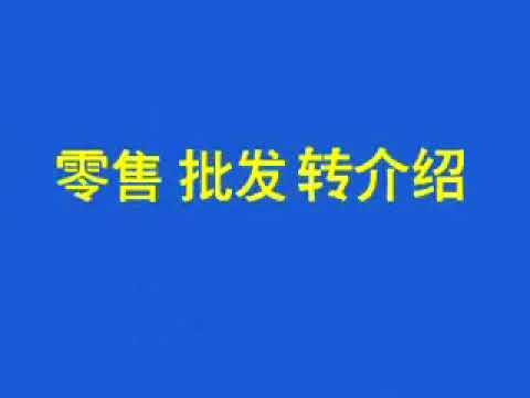 陈安之 金矿训练02 标清