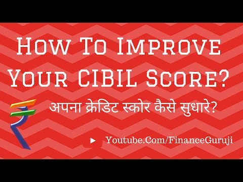 Hindi Credit Card Application Is Rejected How To Improve Your Cibil Score