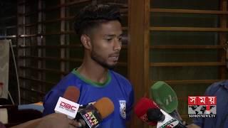 কাতারকে হারানো সম্ভব, আশা জাতীয় দলের ফুটবলারদের | Bangladesh Football Update | Somoy TV