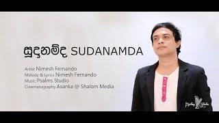 Sudanamda - සුදානම්ද   Nimesh Fernando