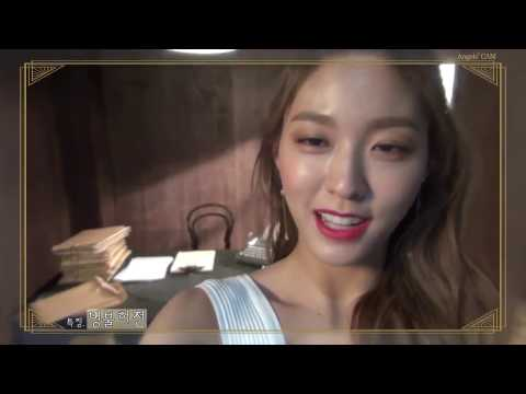 [Eng Sub] Angels' Cam #47 AOA Excuse Me Music Video Filming Site
