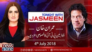 Tonight with Jasmeen | 04-July-2018 | Exclusive interview of PTI Chairman Imran Khan