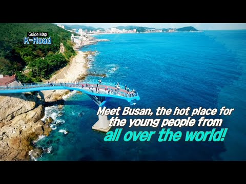 Guide map K ROAD Ep.6 - Busan medical tourism(English) [CMG MEDIA]