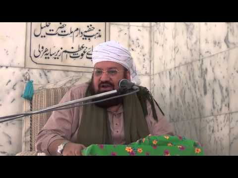Hazrat Moin ud Din Chishti Ajmeri (2/4) 15-4-2016