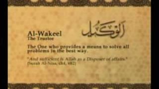 Names of Allah - Al Wakeel