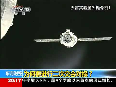 UFO News : China Space Agency Filmed UFO Near Shenzhou-8