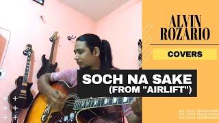 Soch Na Sake (Cover) | AIRLIFT | Akshay Kumar, Nimrat Kaur | Arijit Singh, Tulsi Kumar