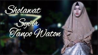 Sholawat SYI'IR TANPO WATON (Version Ukelele) Paling enak di dengar(Cover) by WF Azizah