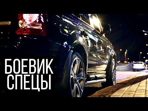 Смотреть сериал российский боевик