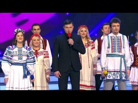 КВН Дети Тьюринга - Мама Беларусь!