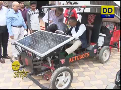 Pune Antarang_25_03_2018