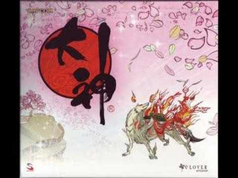 Okami Soundtrack - Ushiwaka's Appearance