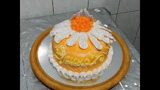 """ТОРТ """"РОМАШКА"""" от SWEET BEAUTY СЛАДКАЯ КРАСОТА , CAKE DECORATION"""