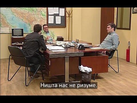 DRŽAVNI POSAO [HQ] - Ep.800: Šatrovački (21.11.2016.)