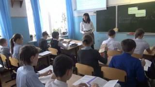 урок Вихоревой Е В
