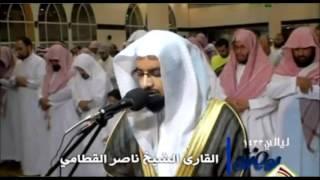 الشيخ ناصرالقطامي ( أينما تكونوا يدرككم الموت)