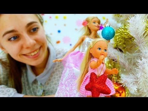 Новогодние видео про куклы Барби. Игры для девочек: елка на новый год. #ютуб канал для девочек