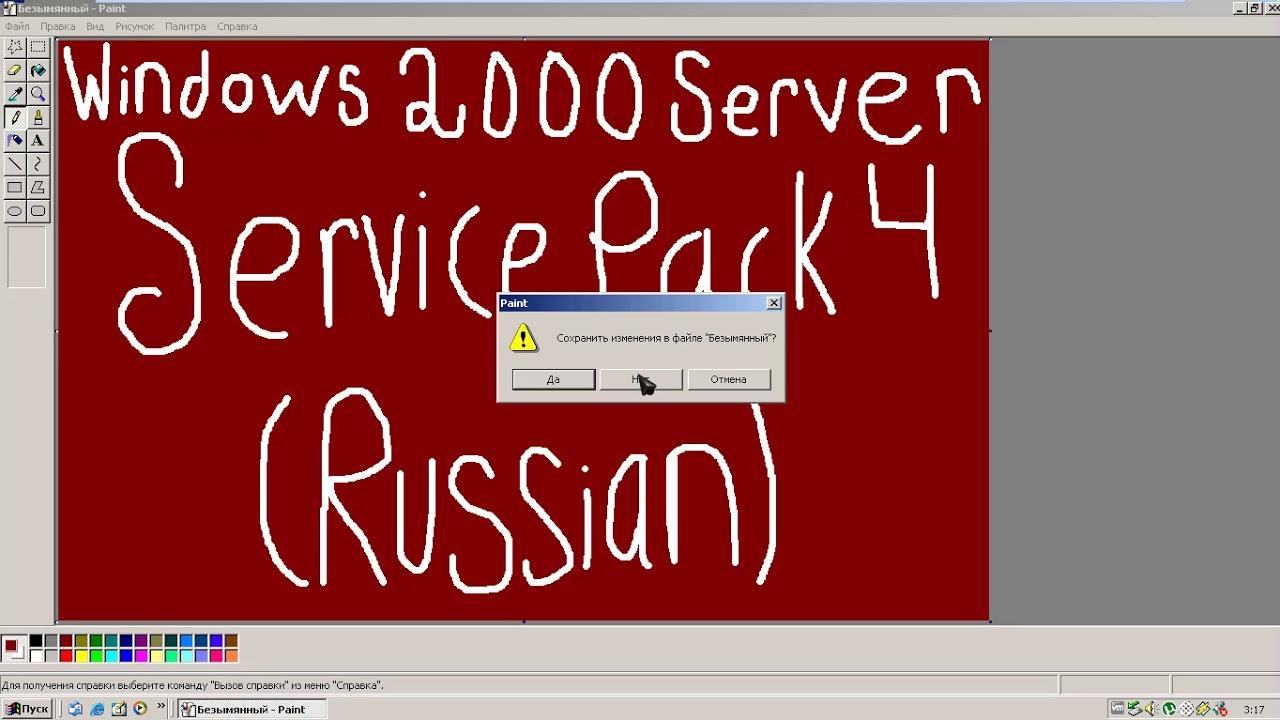 Vmware workstation pro скачать торрент на русском