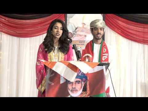 46th Anniversary Oman, Minnesota USA 2016