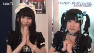 Akiba.TVもかねてよりプッシュ中の学院型ガールズボーカルユニット、ア...