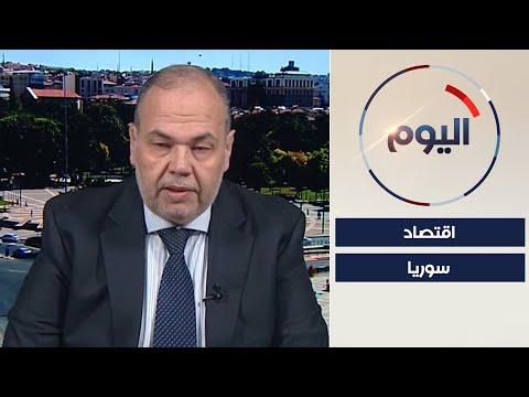 أسباب أزمة سوريا الاقتصادية  - 15:59-2019 / 11 / 19