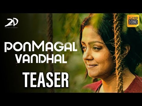 Ponmagal Vandhal - Official Teaser | Jyotika, Parthiepan | Amazon Prime Video - Reaction