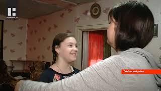 Тамбовчанке, дочь которой покусала собака, отказали в возбуждении дела