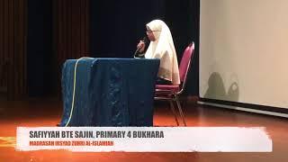 MUSABAQAH BANAT
