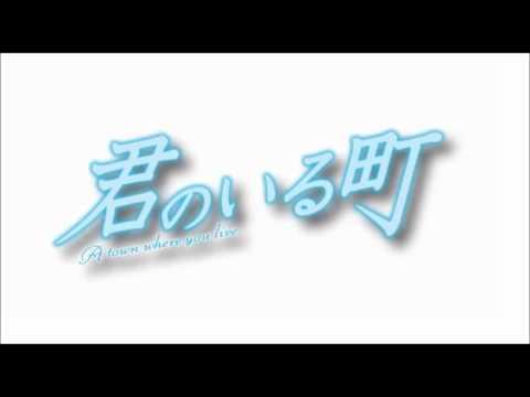 Kimi No Iru Machi OVA Ending - Tasogare Kousaten
