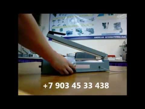 17 дек 2014. Делаем полезный и простой спайcщик пакетов своими руками. Нам для этого нужно: провод нихромовый, шприц 50 мл, кнопка,